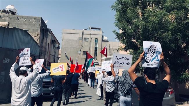 Bahrainis rally against Israel normalization deal despite crackdown