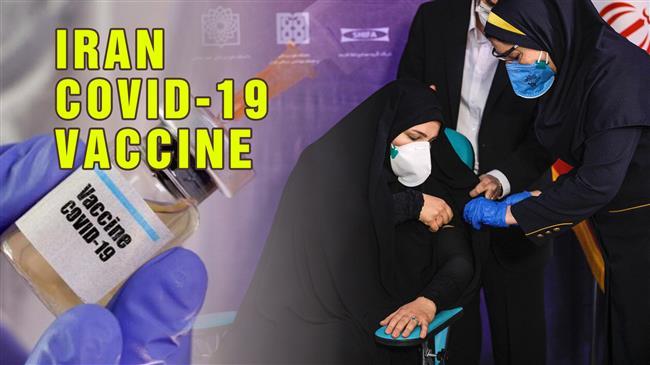Iran COVID-19 vaccine