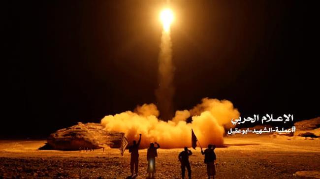 Yemen hails 'balanced deterrence' vs Saudis, predicts 'victory'