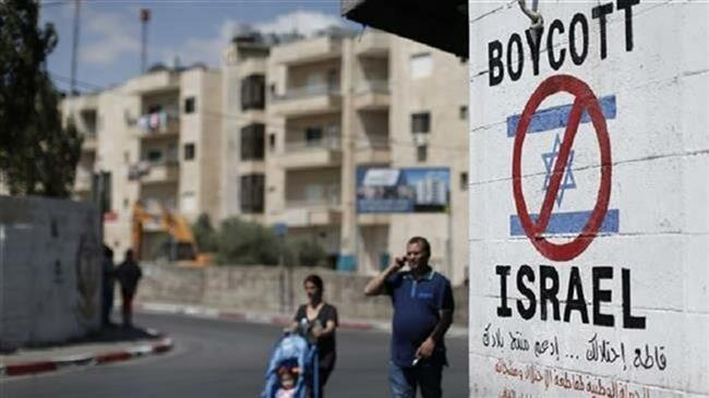 BDS movement urges continuation of boycott against Israel in 2021