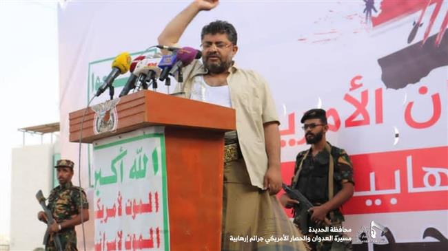 'US blacklisting of Ansarullah source of pride for all Yemenis'