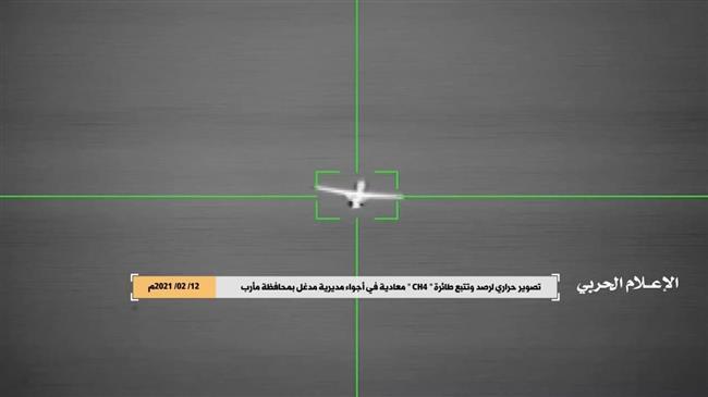 Watch: Yemeni forces shoot down Saudi spy drone in Ma'rib
