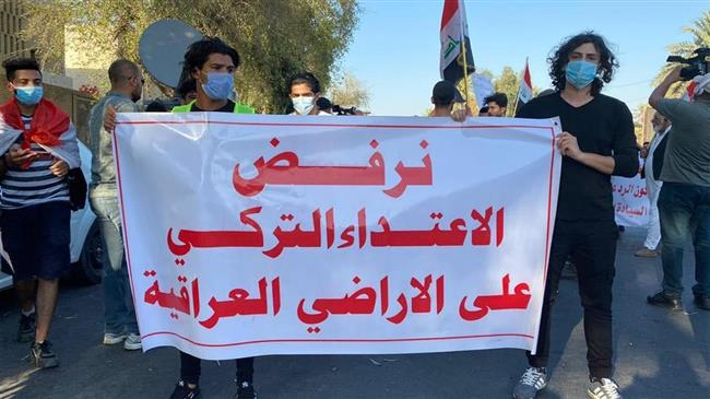 Iraqi protesters condemn Turkish cross-border military operations