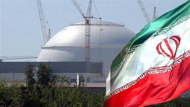 Nucléaire: l'Iran a eu les USA (Israël)