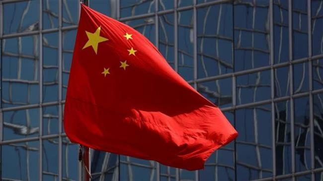 China strongly condemns G7 statement about Chinese Taipei, Xinjiang