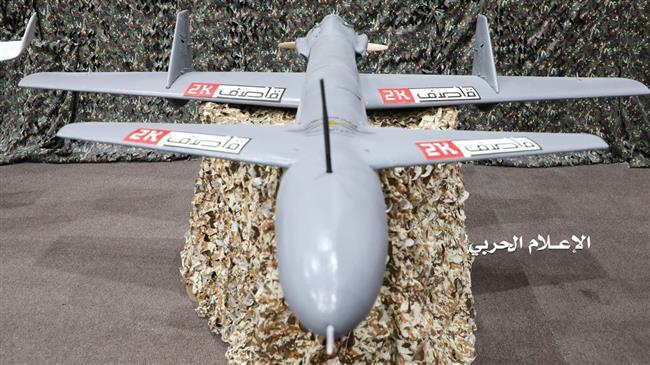 Yemeni forces launch fresh retaliatory drone strike against Saudi air base