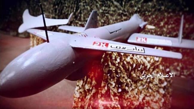 Video: Watch Yemen's major drone strike against Saudi-forces, mercs
