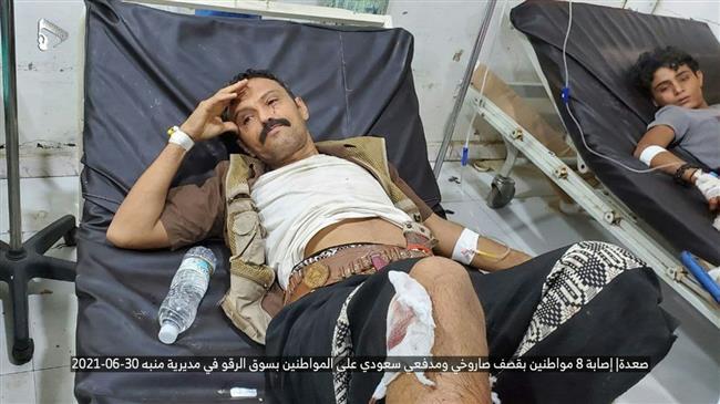 Houthi: Yemeni people dismiss call for peace with those killing them
