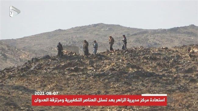 Watch: Yemeni forces retake strategic district in Bayda