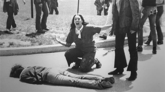Killing Kent University