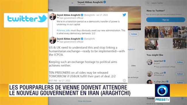 Iran Info du 18 juillet 2021