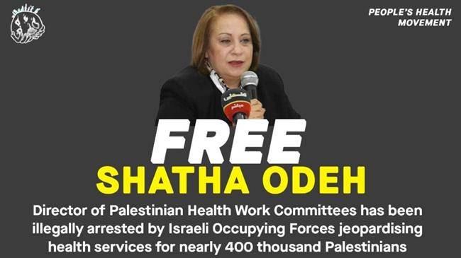 Hundreds of rights orgs., advocates urge UN to help release Palestinian health activist