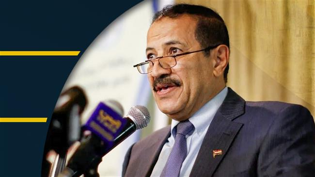 Yemen FM condemns YouTube, Facebook after account closure