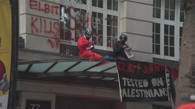 'Occupy the occupiers', Palestine stunt hits UK-Israeli arms HQ