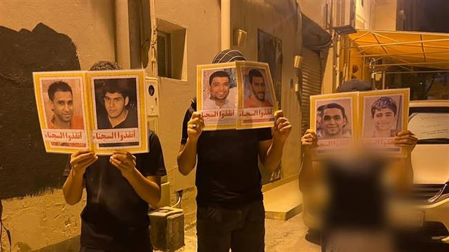 Opposition group: Bahraini nation wants peaceful transition from tyranny to democracy
