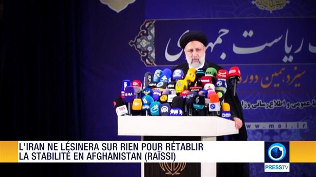 Iran Info du 16 août 2021