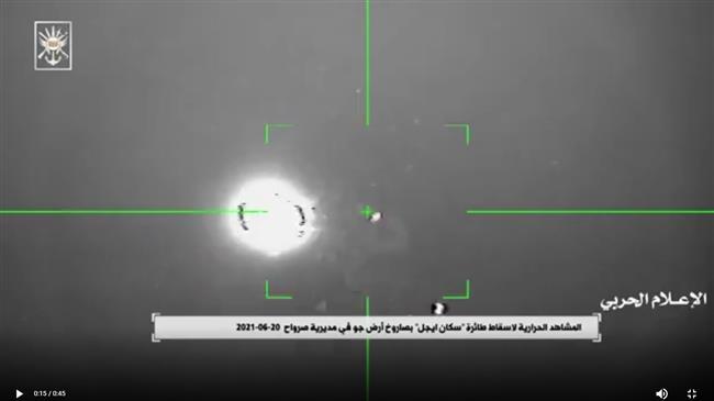 """Israël: """"drone-DCA choc"""" d'Ansarallah !"""