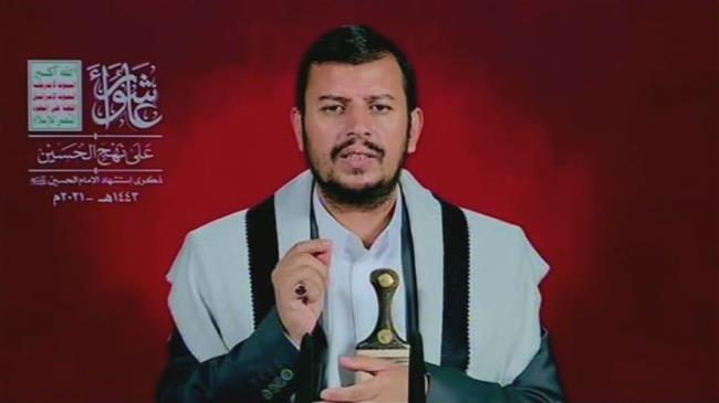 Houthi: US exit from Afghanistan shows occupiers' failure in our region