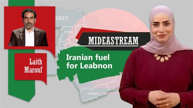 Iranian fuel for Lebanon