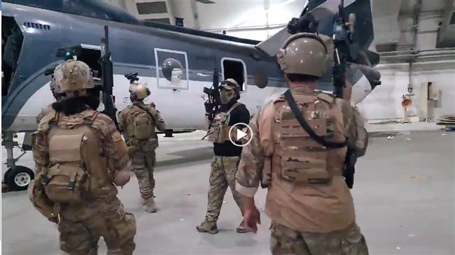 """Ciel afghan : le coup signé """"Est""""?"""