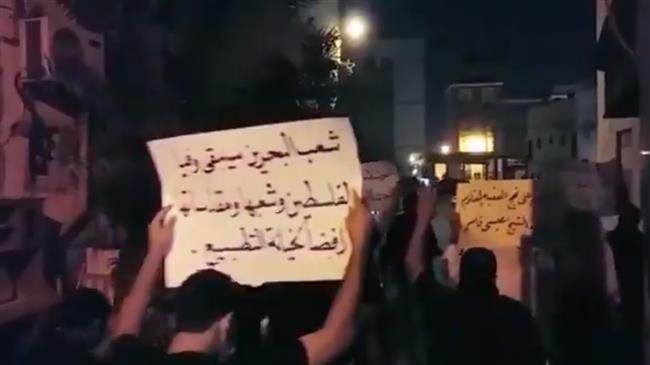 Bahrainis protest inauguration of Al Khalifah regime's envoy to Tel Aviv
