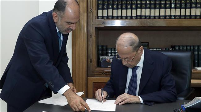 'We will get out of hell,' Aoun says after new government formed