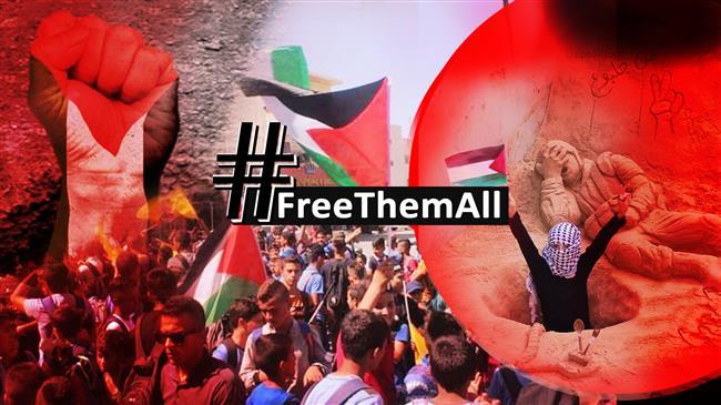 #Freethemall