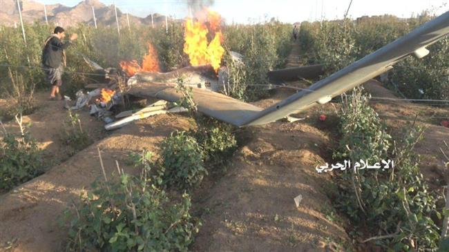 Yemeni forces shoot down Saudi spy drone over Sa'ada