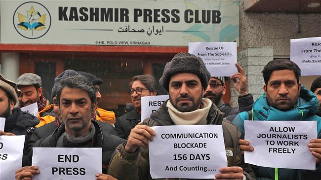 UNHRC accuses India of pressuring journalists in Kashmir