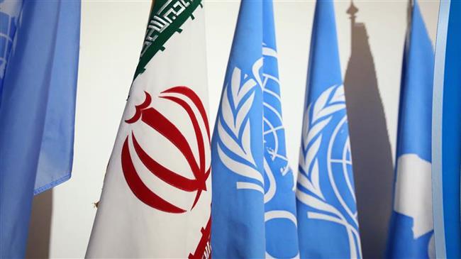 Iran: IAEA report on safeguards 'politicized, exaggerated'