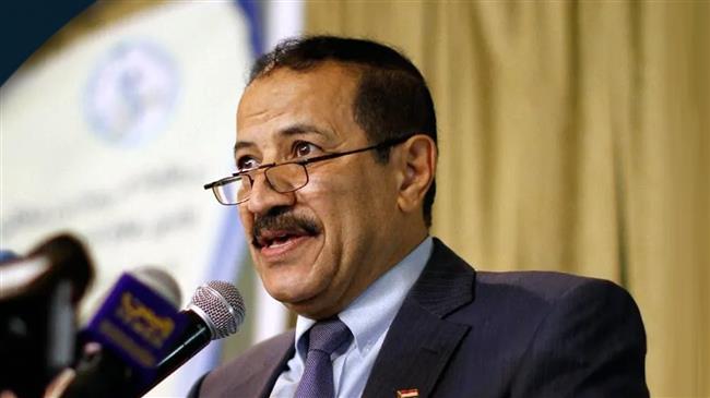 Yemen: Saudi Arabia, other US allies are source of terror
